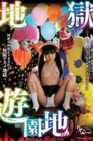 QP-001 Hell's Playground Vol.1 – Rina-chan