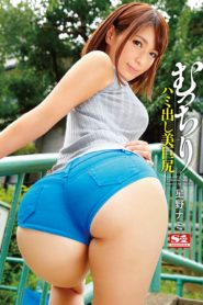 SNIS-555 Juicy, Beautiful Big Butts Nami Hoshino