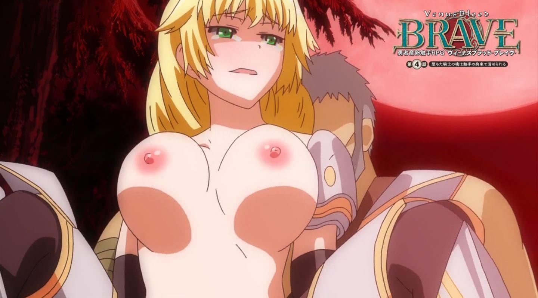 Venus Blood BRAVE 04 Sub Español
