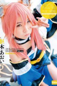 EKDV-620 Cosplay x Aoi Kururugi Deluxe Aoi Kururugi