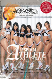 BBAN-065 Lesbian Athlete -The Glamorous, Hot-B***ded Female Volleyball Player! Non-Stop!! Lesbian!!!-