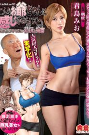 NIMA-007 A Live-Action Adaptation Of A Popular Amateur Comic Book!! This Dirty Old Man Made Me Feel So Good… The Female Body Satisfaction Series 01 Asahime And Umekichi Mio Kimijima