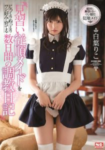 SSNI-749 I'm Slowly And Surely Developing This Obedient Maid Trainee Into My Kind Of Woman Over Several Days Of Breaking In Training Riko Shiraha