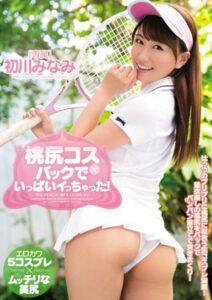 MIDE-359 Assjobs x Lots Of Doggy Style Sex! (Minami Hatsukawa)