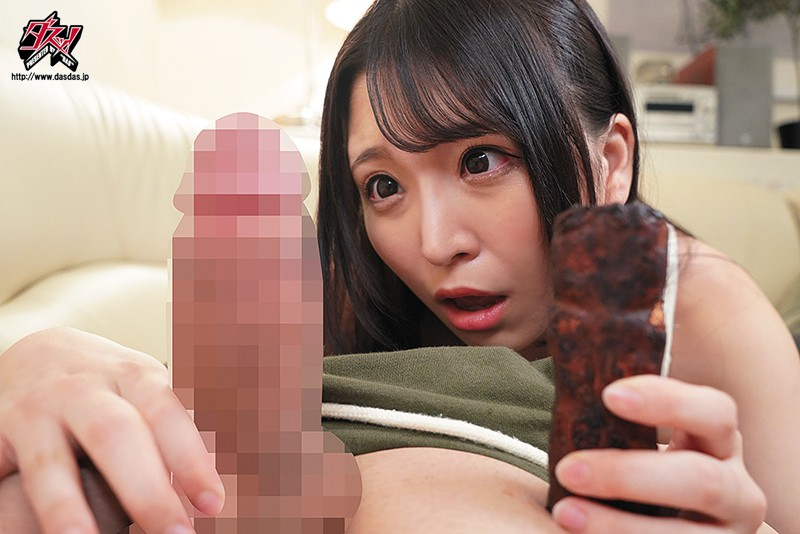 DASD-756 The Pleasure Of A Huge Cock That Cannot Be Resisted. The Uterine Climax That Never Ends. Vaginal Twisting NTR Momo Kato