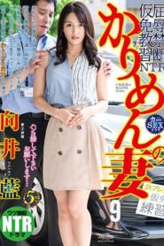 NGOD-139 Temp Wife 9 – Please Sign The Dotted Line… Ai Mukai