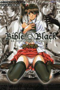 Bible Black: Temporada 1