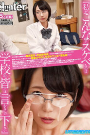 """HUNTA-922 """"Please Don't Tell Anybody Else At School That I'm So Horny"""" My Girlfriend's The S*****t Council President But When I Get Her Alone You Won't Believe How Hard She Cums…"""