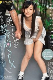 FSDSS-150 Training My Stepdaughter To Curb Her Masturbation Habits – With SEX Mayoi Arisaka