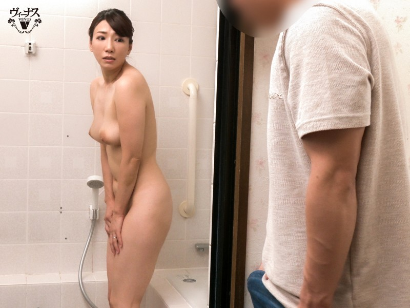 VENU-998 When Her Stepson Creampie Fucks Her, She'll Clean Him Up With A Cleanup Blowjob And Get Him Super Hard Again For More Fucking Until His Balls Run Dry, But The Fucking Will Never Stop In An Endless Loop Of Fucking Ayano Fuji
