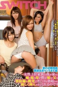 SW-231 The Fakecest Dream, The Whole Family's Into It Edition, In My Family The Women Wear The Pants, My Stepsisters, Mother And Me! My Stepfather And His Daughters! They Provoke Our Cocks And Gently Let Us Penetrate Them