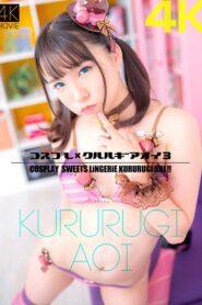 CSDX-006 (4K) Cosplay + Aoi Kururugi 3 Aoi Kururugi