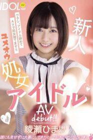 MIFD-157 Dream Chasing Virgin Amateur Makes Her Idol Porn Debut! Himari Ayase