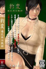[3D] Sudden change: New teacher tits