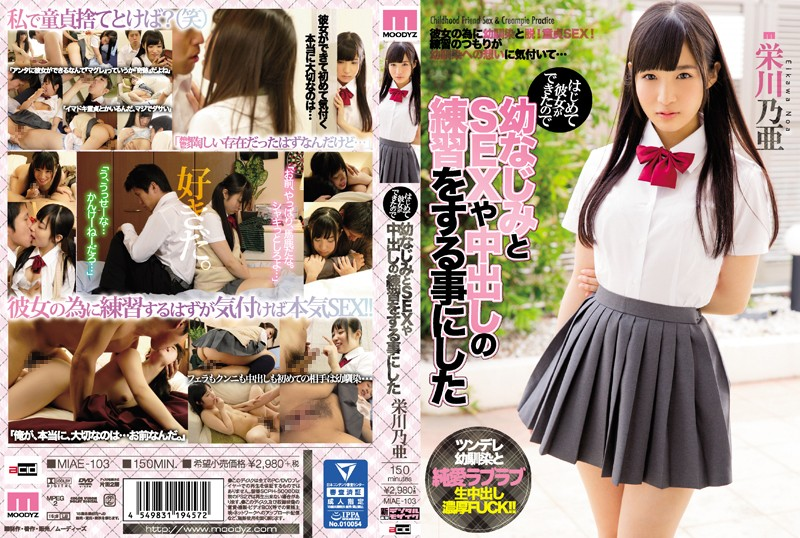MIAE-103 (Sub Español) I Have A Girlfriend For The First Time So I Decided To Practice Creampie Sex With My C***dhood Friend Noa Eikawa I Have A Girlfriend For The First Time So I Decided To Practice Creampie Sex With My C***dhood Friend Noa Eikawa