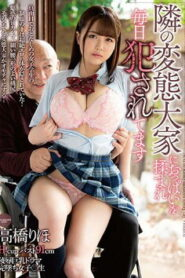 URKK-044 I Get Fucked And My Tits Are Fondled Every Day By The Lewd Landlord Next Door – Riho Takahashi